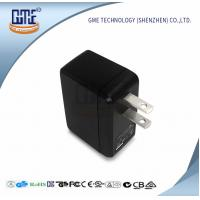 Buy cheap Phone Universal Electrical Adapters , AC DC Wall Power Adapter US Plug from wholesalers