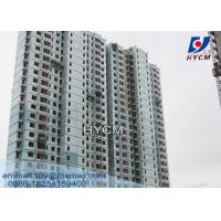 Buy cheap ZLP800 Building Gondola Construction Suspended Platforms 380v 60Hz Power from wholesalers