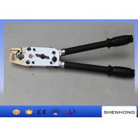 Buy cheap Hexagon Cable Overhead Line Construction Tools JYJ - 240 Integrated Hydraulic Lug Crimping Tool from wholesalers