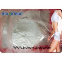 Buy cheap Natural Oral Anti Estrogen Steroid Clomifene Citrate Clomid 50 For Bodybuilding CAS 50-41-9 from wholesalers