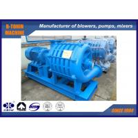 3000m3/h Centrifugal Aeration Blowers Water Treatment , Chemical Gas