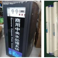 Home / Commercial Use Water Purifier 126LPH 250LPH Reverse Osmosis Water Treatment Manufactures