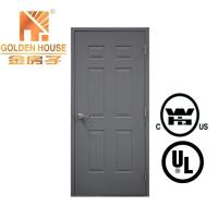Buy cheap UL WHI FM steel fire rated door from wholesalers