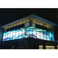 Buy cheap High Resolution Transparent Glass LED Screen , P10 Transparent LED Video Wall from wholesalers