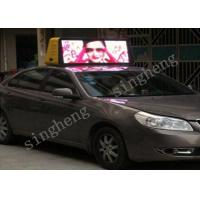 Buy cheap Outdoor Car Roof Digital Advertising Screens SMD2727 Package Mode For Video from wholesalers