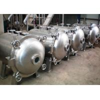 Wholesale YZG Series Round Industrial Vacuum Dryer , Lab Vacuum Oven Dryer With Solvent Recovery from china suppliers
