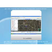 Buy cheap GPS Web Vehicle Tracking Software Service Gview2000 from wholesalers
