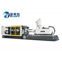 Buy cheap Automatic Horizontal Plastic Injection Moulding Machine 300 - 1500 G / S Weight from wholesalers