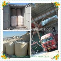 Buy cheap Hot sale BSEN15167-1:2006 Ground Granulated Blast Furnace Slag for cement and Concrete from wholesalers