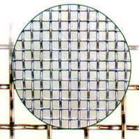 Buy cheap Wire Mesh Square Opening from wholesalers