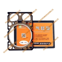 Buy cheap HOWO Truck Parts Cylinder Head Gasket Weichai Engine 612600040355 from wholesalers