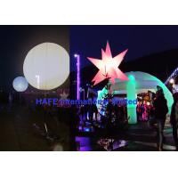 Buy cheap Dual Color White Led Light Up Balloons With DMX For Events Decoration from wholesalers