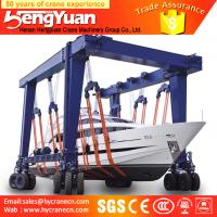 Buy cheap New design Mobile Boat Lifting Hoist/boat lifting gantry crane/yacht lifting crane from wholesalers