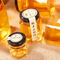 Buy cheap Hexagon Clear Glass Storage Bottle 100ml 500ml With Metal Lid For Honey Cream from wholesalers