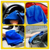 Buy cheap 30x30cm Microfiber Car Towel Car Cleaning Car Washing Cloth Clean Cloth from wholesalers