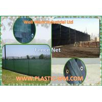 Buy cheap Privacy Screen Shade Net  Enclosure Net    Plastic Fence Screen  Netting from wholesalers
