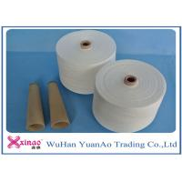 Buy cheap Raw White 100 Polyester Spun Yarn / Jeans Fabric Spun Polyester Yarn on Paper Core from wholesalers