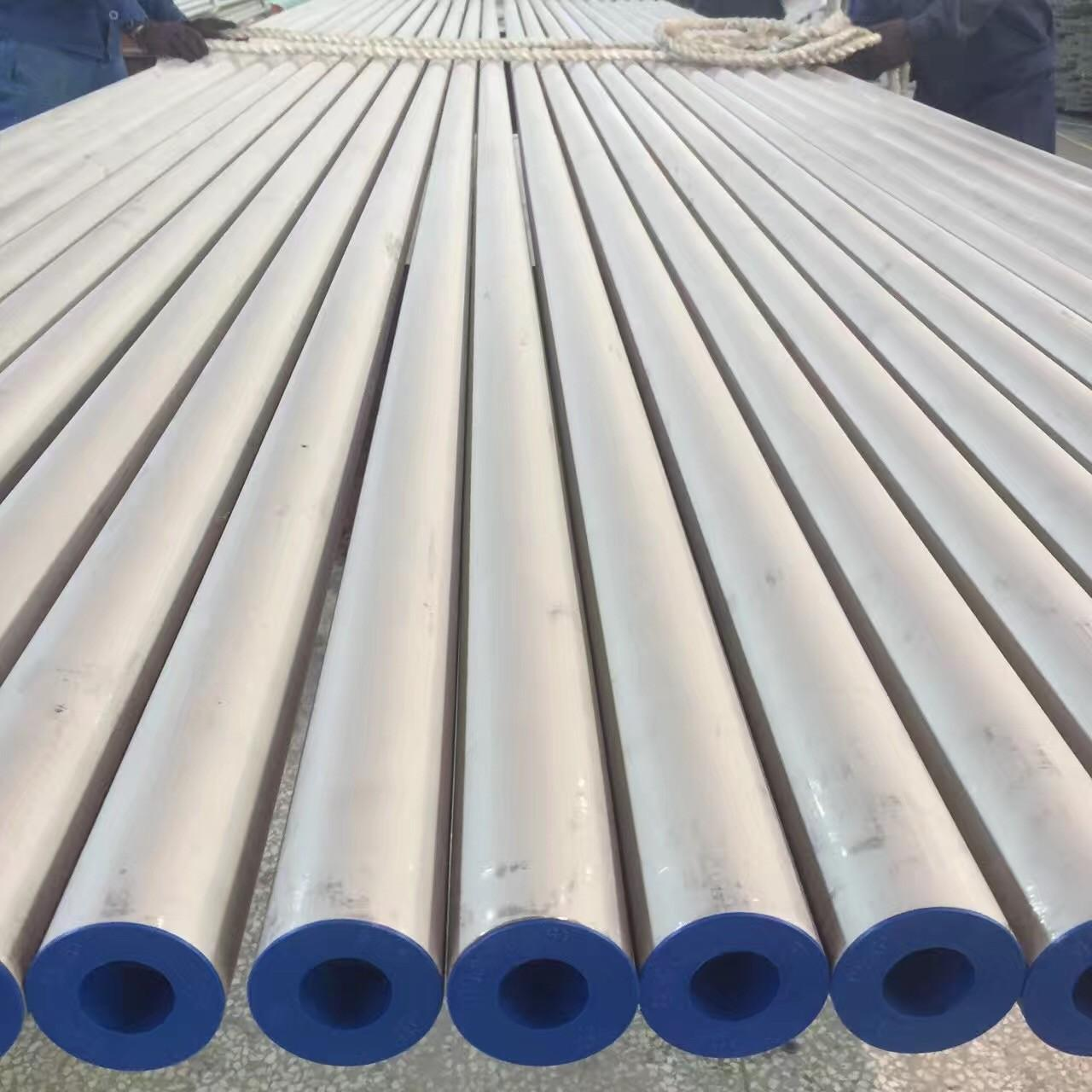 Buy cheap Stainless Steel Seamless Pipe, GOST9941-81/GOST 9940-81 03Х17Н14М3, 08Х18Н10, 08Х17Н13М2Т. 12Х18Н10Т, 08Х18Н12Б, product