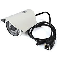 Buy cheap CMOS Bullet Low Lux P2P IP Camera Waterproof Onvif For Outdoor Surveillance from wholesalers