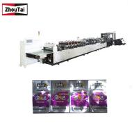 Buy cheap Single Web Stand Up Laminating Pouch Making Machine Multifunctional Three Side Seal from wholesalers