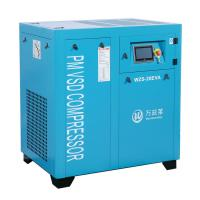 Buy cheap Low Noise Single Stage Air Compressor , Portable Screw Air Compressor from wholesalers
