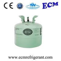 Buy cheap Refrigerant r141B gas from wholesalers