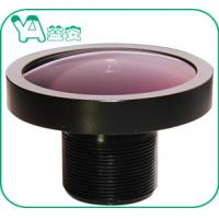 Buy cheap Dual 3MP Car Camera Lens F2.2 2.8mm 1/2.7 Sensor Short Structure Waterproof from wholesalers