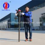Buy cheap Direct sale QTZ-1 Soil Sampling Drilling Rig, Soil drilling machine,hand drilling machine,hole drilling machine from wholesalers