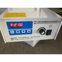 Buy cheap High Efficiency Ultrasonic Cleaning Transducer Stable Operation With Feedback Link from wholesalers