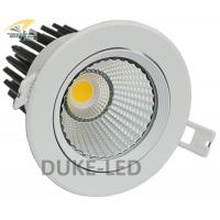 Buy cheap White Color Recessed COB LED Downlight Fixture 20W 110Lm/W with 90mm Cutting Size 4000K from wholesalers