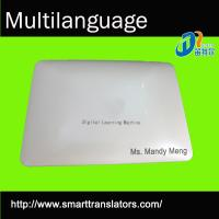 Buy cheap Malaysian english chinese electronic dictionary from wholesalers