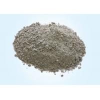 Buy cheap Iso Low Cement Refractory Castable With High Thermal Shock Resisatance from wholesalers