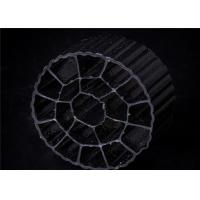 Buy cheap white hdpe aquarium filter plastic bio medias packing products for water treatment from wholesalers