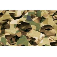 Camo Netting Manufactures