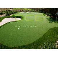 Buy cheap Durable Natural Looking Golf Artificial Grass 11000 Dtex With SGS Approved from wholesalers