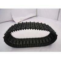 Buy cheap Brand PUYI Snow Tracks From Strong Factory(255X72X30),Black Color and Kevlar Fiber Layer from wholesalers