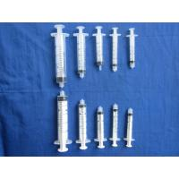 Buy cheap 1cc,3cc,5cc,10cc,20cc,50cc ,60cc luer lock for single use disposable syringes with CE ISO from wholesalers
