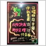 Buy cheap Monalisa China Made Attractive Sign Board Led Writing Board from wholesalers