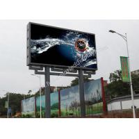 Buy cheap Led Outdoor Advertising Screens Windows 98 / 2000 / ME / XP Operating System from wholesalers