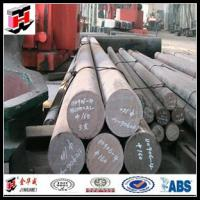 Buy cheap Forged P20 Steel Round Bar product