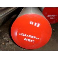 Buy cheap AISI H13 Hot Work Tool Steel Round Bar For Hot Squeezing Mould With Erosion Resistance from wholesalers