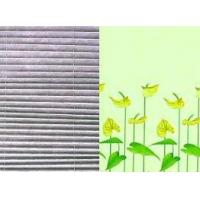 Buy cheap Pleated Shade & Roller Shade from wholesalers