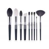 Buy cheap Complete Handmade Natural Hair Makeup Brush Set Durable Copper Ferrule from wholesalers