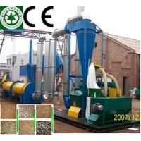 Wholesale CE Approved Flat Die Wood Pelletizer from china suppliers