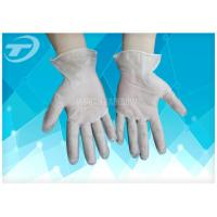 Buy cheap Non - Sterile Exam Vinyl Disposable Gloves Single Use S - XL from wholesalers
