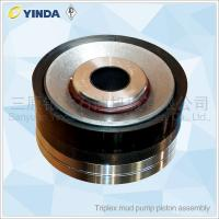 Wholesale Triplex Mud Pump Piston Assembly , Replaceable Rubber Pistons With NBR Rubber from china suppliers