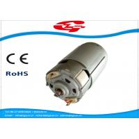 Buy cheap Home 230 Volt Permanent Magnet DC Motor Speed Control For Food Processor from wholesalers
