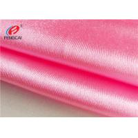 Buy cheap Shiny Four Way Stretch Fabric , Elastic Polyestyer Spandex Textured Fabric For Women Dress from wholesalers