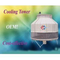 Buy cheap Cost-effective cooling tower/Hstars water cooling tower/industrial cooling tower from wholesalers