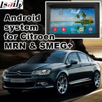 China Android GPS navigation box video interface for Citroen (MRN) , Car GPS Navigation System on sale